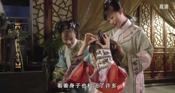 【提问】宫女的服饰究竟统不统一?图片