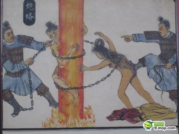 转帖 中国古代酷刑图 灵异图片吧