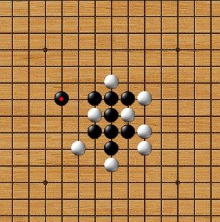 五子棋必胜阵图片