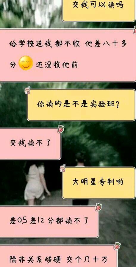 重庆八中王俊凯打架 重庆八中王俊凯打架 转818王俊 ...