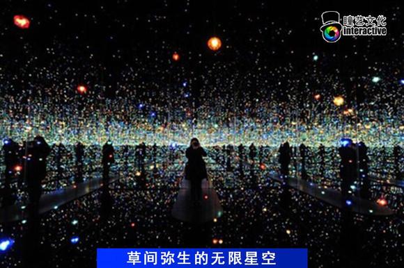 【免费抢票】苏州首届北欧星空主题艺术展开幕啦!图片