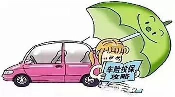 机动车强制保险制度