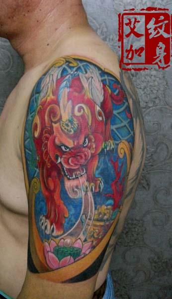 上古四大凶兽_葫芦岛纹身吧图片