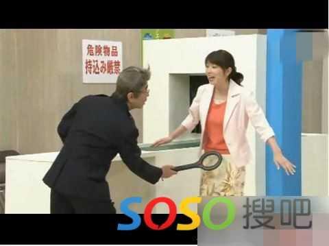 太变态太yd了!看看日本人是如何安检美女的