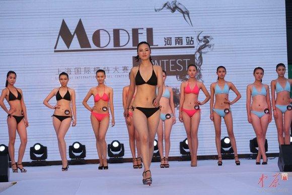 腾讯:2014上海国际模特大赛河南晋级赛拉开帷幕