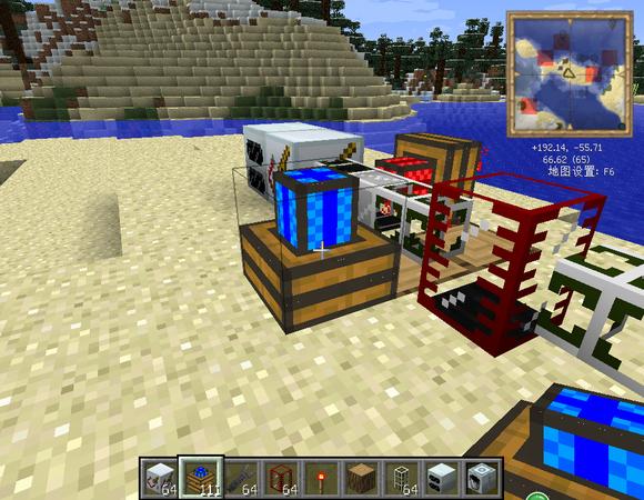 Minecraft ic2官网