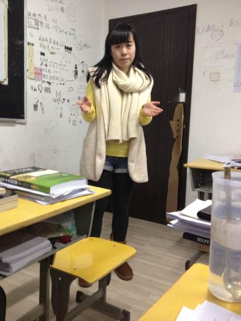 我们的黑丝美女口语老师