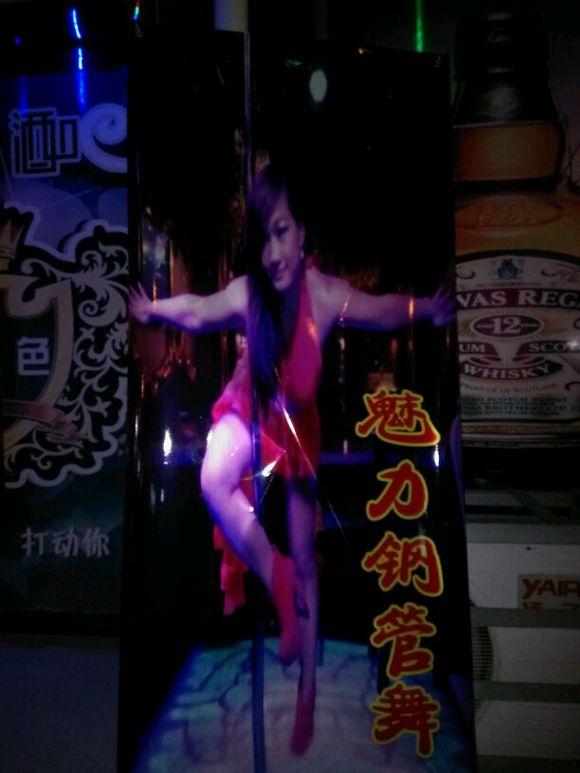 钢管舞美女即将入住夜色酒吧