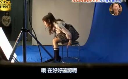 日本2011年恶整大赏2小时spakb48部分 搞笑 截图