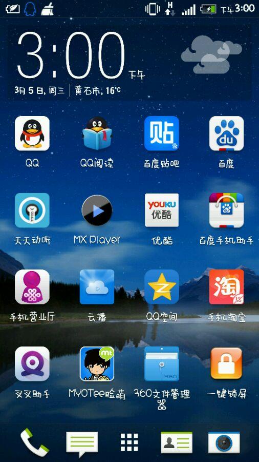 lumia1020和三星note3之家选——来自爱贴吧windowsphone客户端