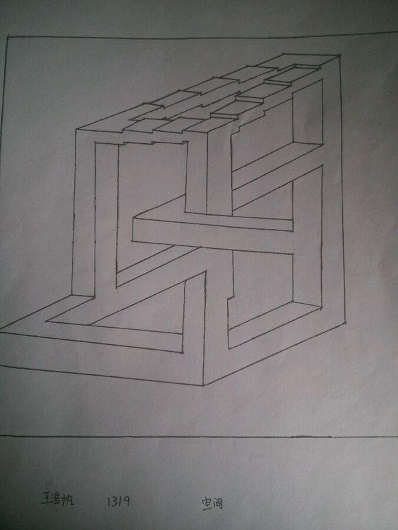 美术作业_矛盾空间吧图片