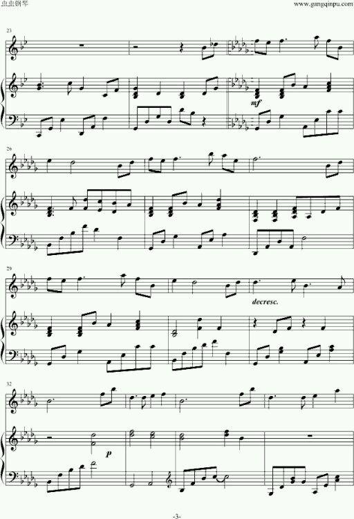 求《风居住的街道》的合奏版曲谱图片