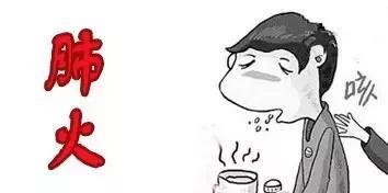 """「养生」上火不怕!中医辨证""""灭火"""",事半功倍  养生 63b5c9ea15ce36d3e0ab69d034f33a87e850b1a7"""