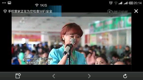 美女演员在大学食堂唱藏语版《喜欢你》走红图