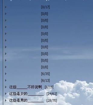 qq分组名称英文霸气图片