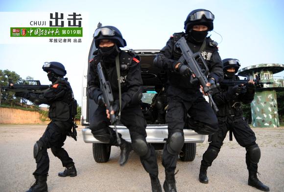 公安特警 武警特战 特种部队 你觉得哪个最帅 理由图片