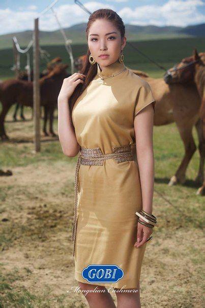 实拍蒙古国大街上的美女图片