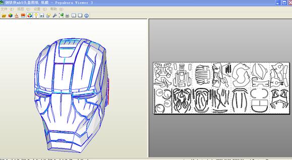 图片来自:钢铁侠 旧版战争机器 头盔图纸高清图片