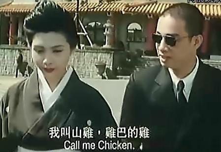 看古惑仔,喜欢山鸡多余陈浩南喽图片