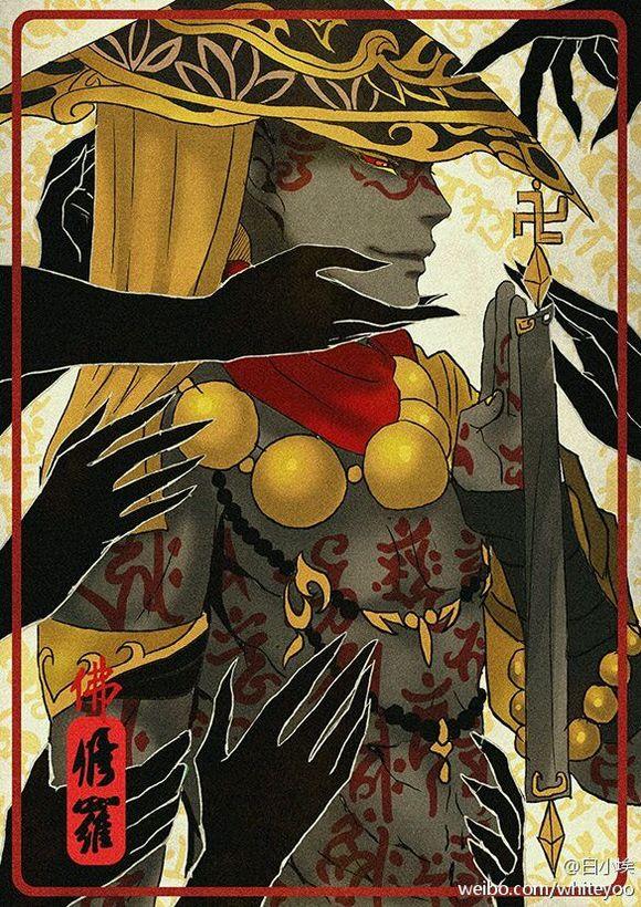 少林##妖怪剑三##白小埃图片
