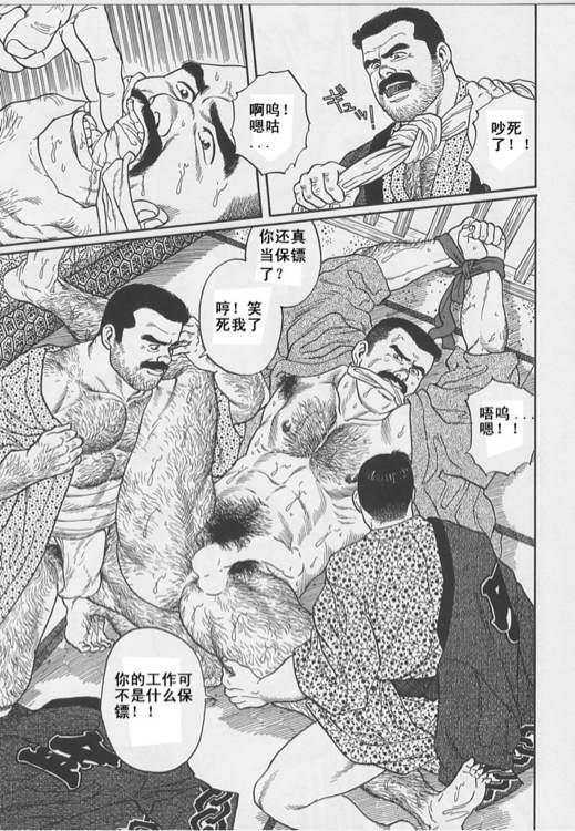 漫画资源:日本筋肉壮熊系漫画 硬汉福利吧