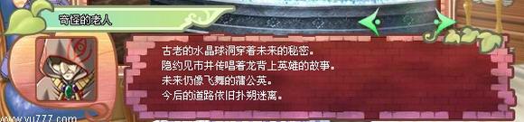 【美少女养成计划 49版全部攻略】