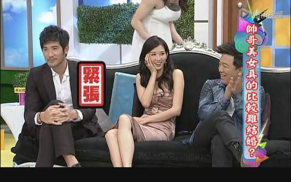 【0327康熙来了下载+截图】帅哥美女真的比较难结婚