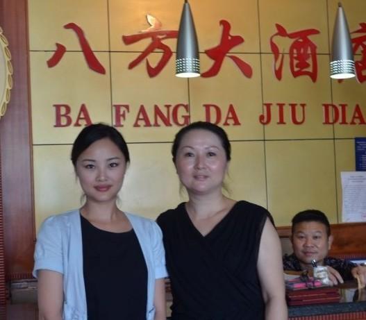 安徽电视台《帮女郎》的美女节目主持人来到青阳