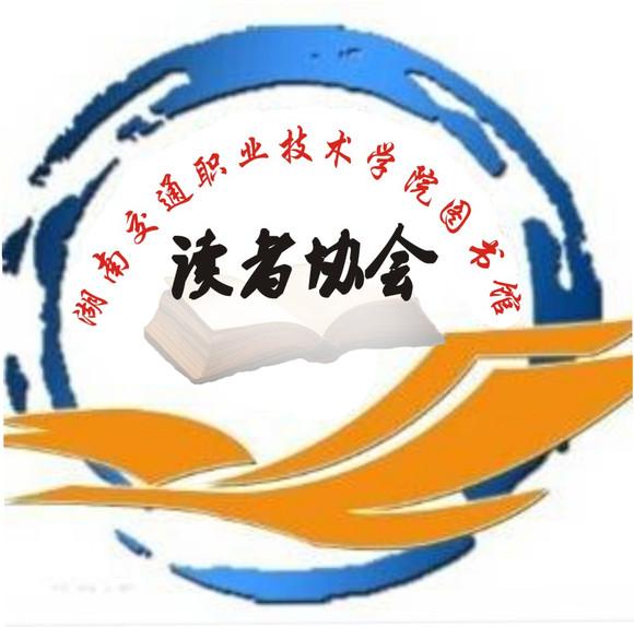 寻找最美女大学生 湖南交通职业技术学院吧