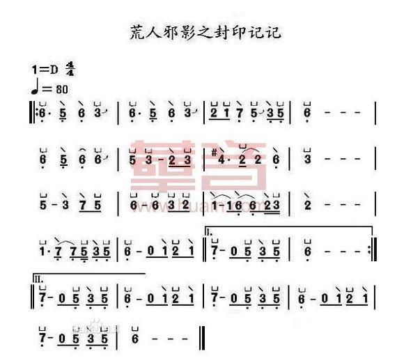 谱】有亲愿意分享一下古风歌曲的古筝谱或d调简谱么图片