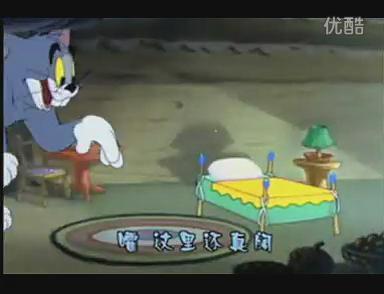猫和老鼠 天津快板图片