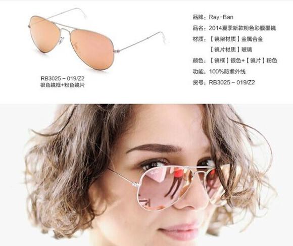 aviator ray ban polarized  com/ray-ban-rb3025-polarized-aviator-sunglasses