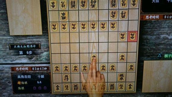 将棋怎么下图片