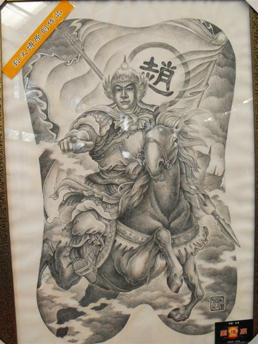 5.赵云纹身图案大全壁纸图片.半甲纹身图案半甲纹身图案赵高清图片
