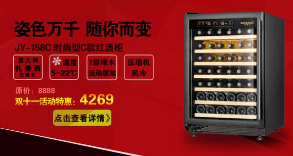 储存红酒还是选择卡萨诺红酒柜 红酒柜吧 百度贴吧 高清图片