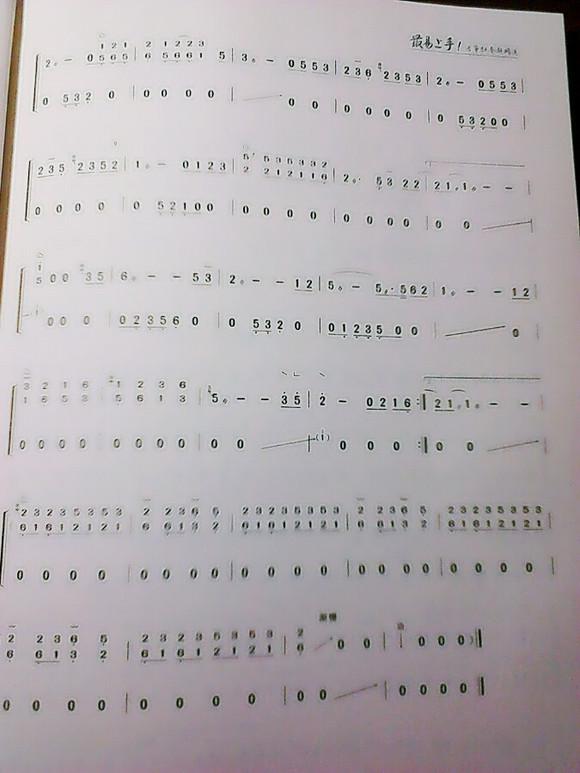 【求助】求大神给一下《青花瓷》的古筝谱双手合奏来图片