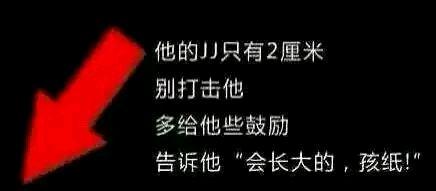 黑色背心上面的英文单词叫什么 yy李家军吧 百度贴吧 高清图片