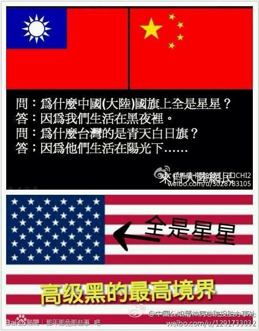 """一些国家被""""民主""""后的结果"""