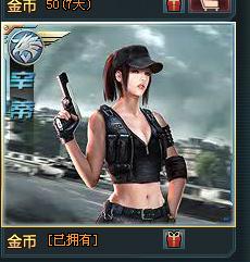 生死狙击女角色你喜欢哪一个?