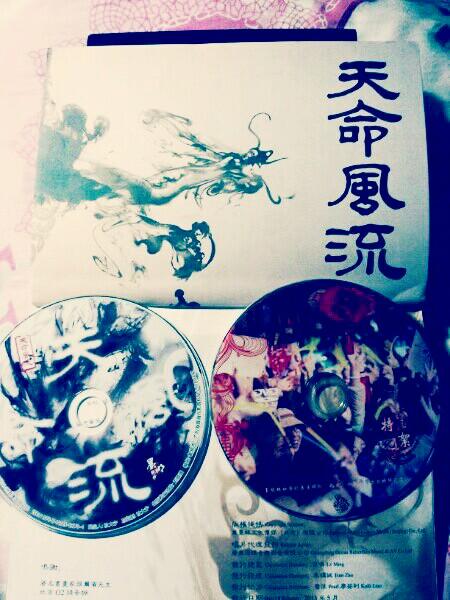 这是墨明棋妙五六周年庆专辑《天命风流》图片