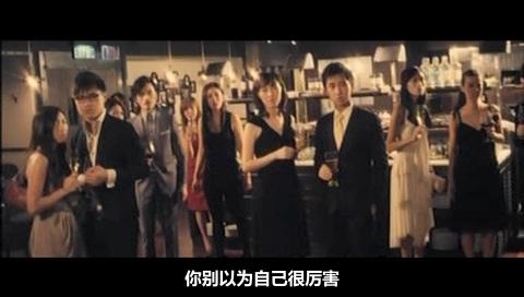 今天发个粤语中字的[古惑仔:江湖新秩序]+虎胆龙威5图片