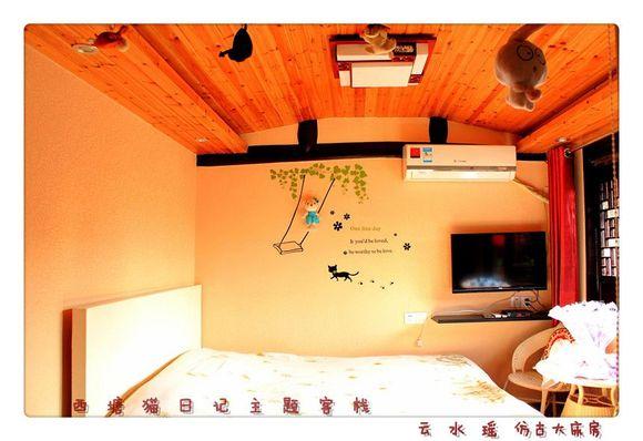 淋浴卫星电视宽带,电吹风,电水壶,一次性洗涮用品,美发啫喱水,高清图片