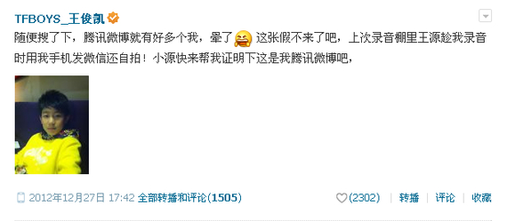 骚货扣逼视频luoliao_com/ 王菊开你也只有跟基因突变的苜蓿草luoliao 收起回复 11楼 2015