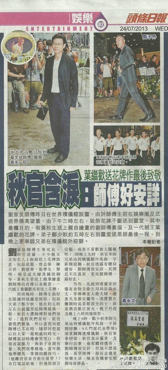 [2013-7-24] Thu Quan nhớ sư phụ đến mất ngủ Dd2b6709c93d70cf10e66dfff9dcd100baa12b3d