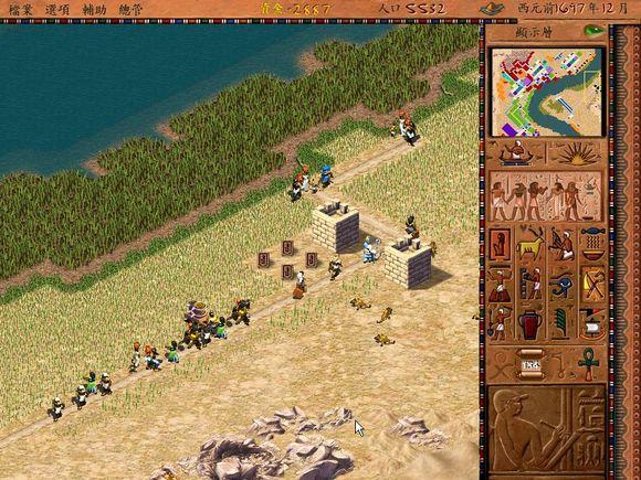 法老王与埃及艳后 法老王与埃及艳后 怎么过河 法老王与埃及艳后调整图片