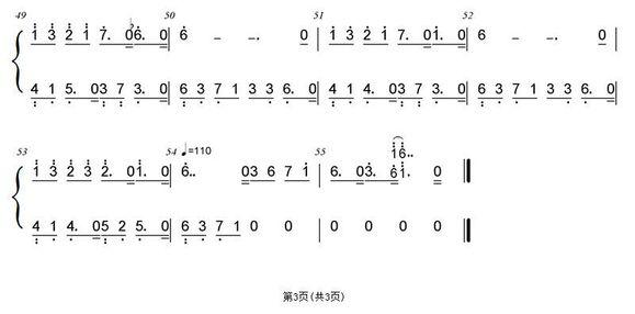 求夜的钢琴曲12的简谱图片