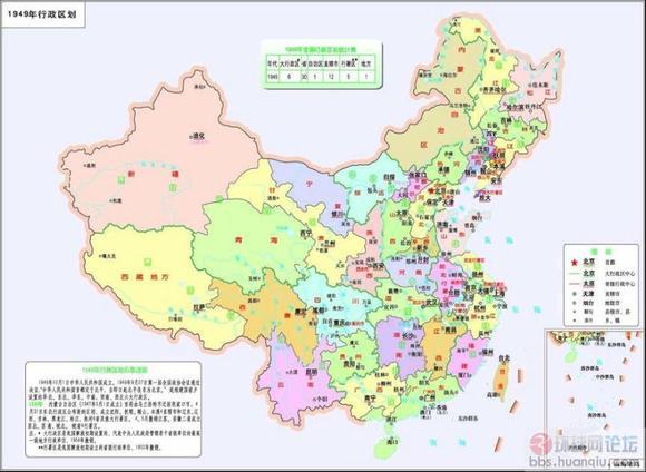 全国先后设立华北图片