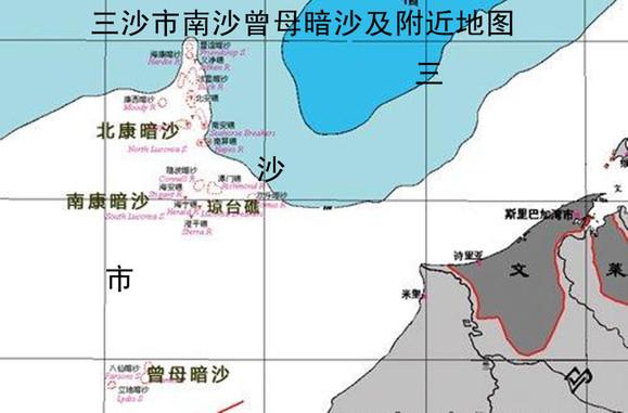 海南省三沙市行政区域地图(图集)图片