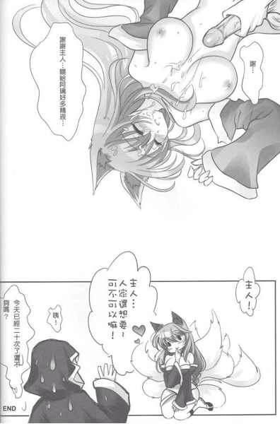 福利漫画本子_彩色漫画福利图本子_彩色cg漫画福利 ...