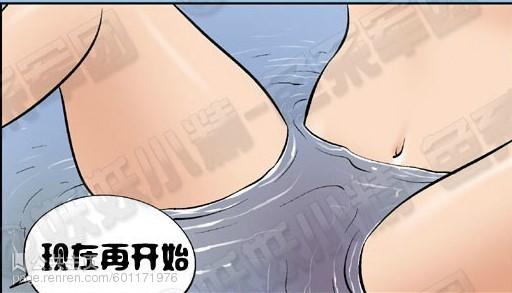 邪恶漫画水兵月漫画日本mm邪恶漫画图片日本bl邪恶